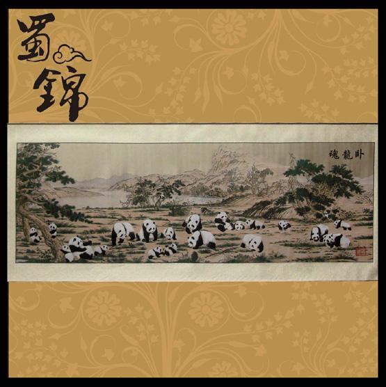 蜀锦中华国宝图二十三只熊猫