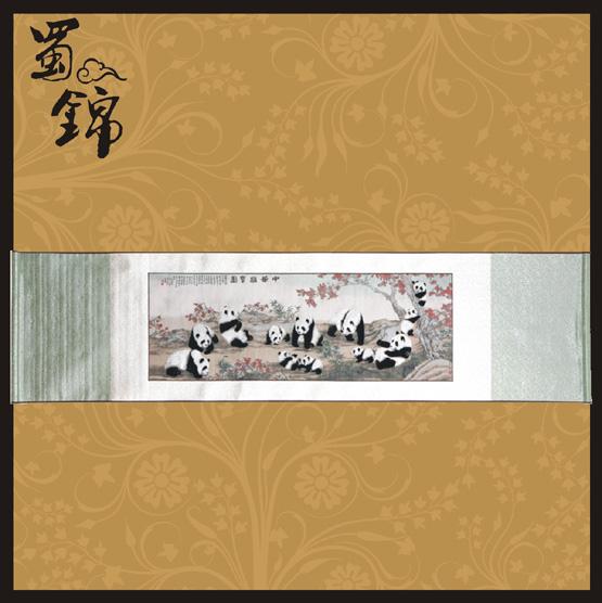 蜀锦中华国宝图十二只熊猫