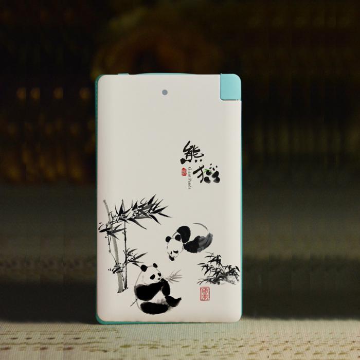卡片移动电源熊猫图案