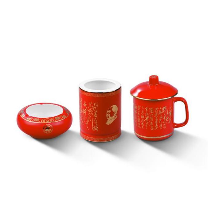 领袖风彩中国红陶瓷德赢体育vwin套装