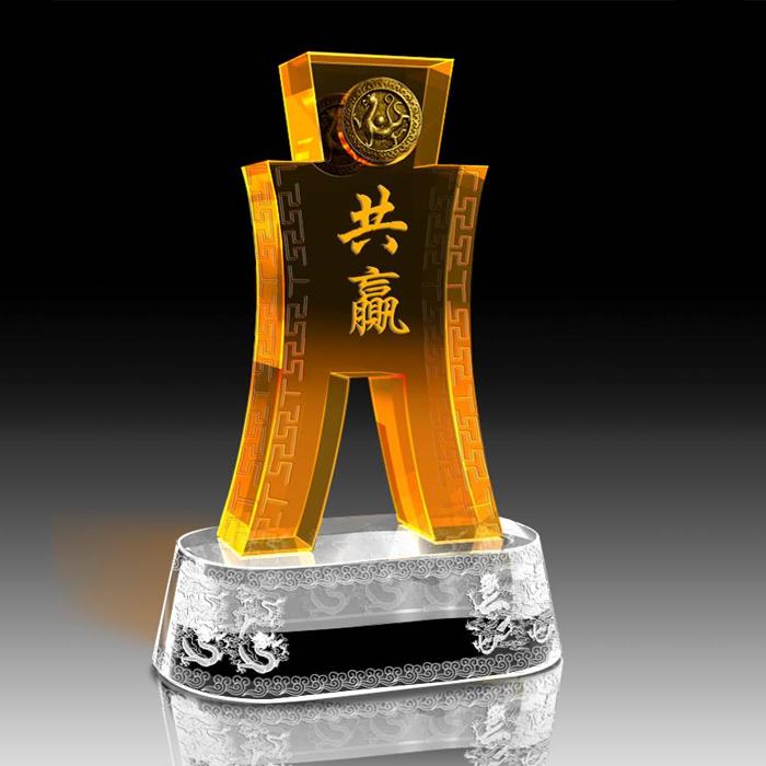共赢 合作单位纪念德赢体育vwin赠送