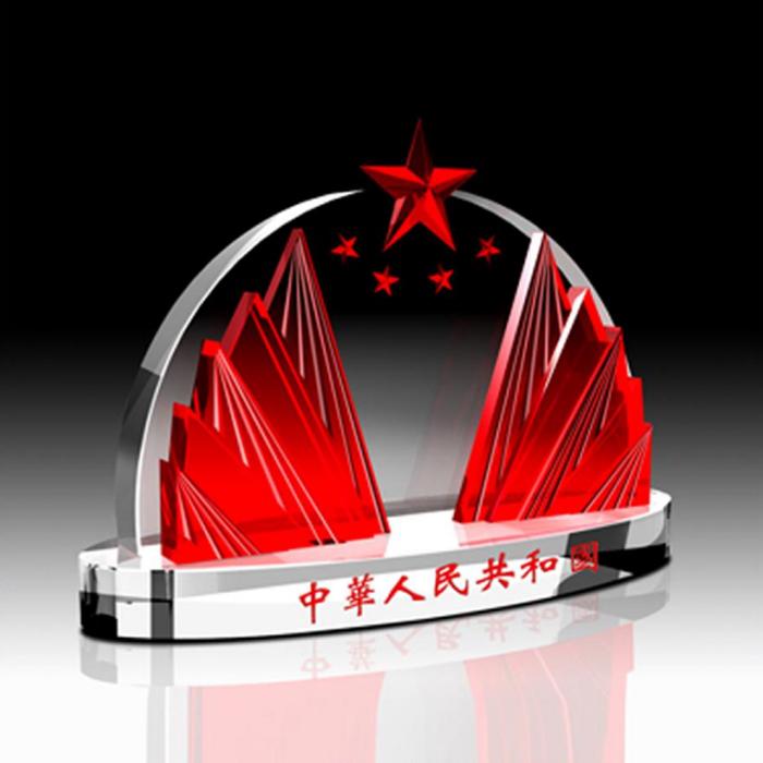 中华人民共和国党政纪念德赢体育vwin
