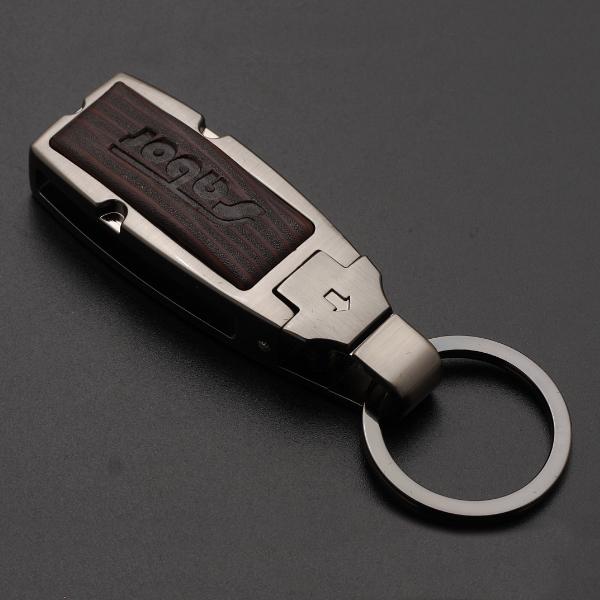 精美德赢体育vwin钥匙扣