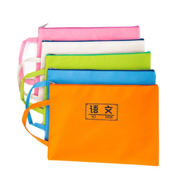 A4帆布拉链文件袋考试资料袋