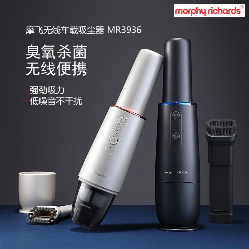 摩飞便携式吸尘器MR3936