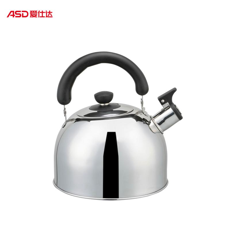 爱仕达不锈钢水壶LZ1504